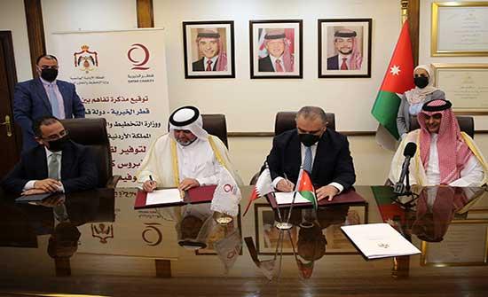 منحة قطرية للاردن لتوفير لقاحات فيروس كورونا بقيمة 10 مليون ريال