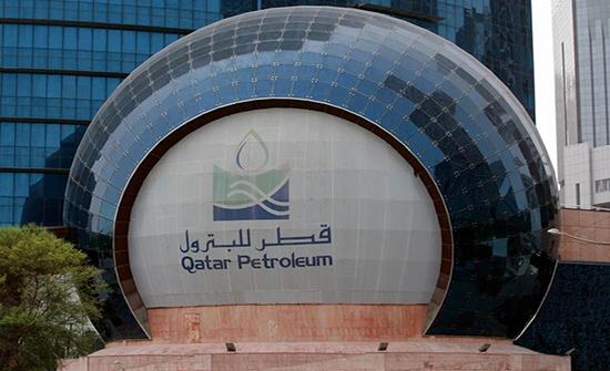قطر للبترول تبرم اتفاقية مع شركة صينية كبرى للكيماويات
