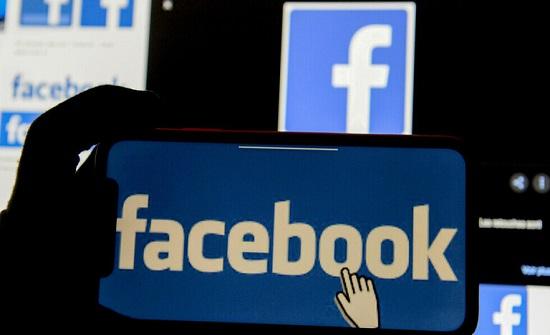 باكستان تحظر تطبيقات وسائل التواصل الاجتماعي لأسباب أمنية