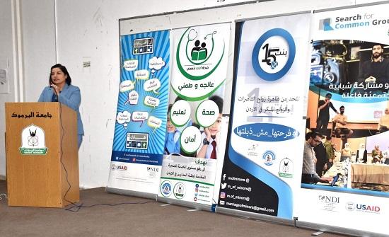 """""""شباب لمجتمعي"""" لقاء حواري في اليرموك"""