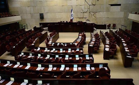 """وزير العدل الإسرائيلي ينسحب من """"أزرق أبيض"""" وينضم لحزب جديد"""