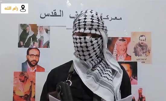 احد المسلحين في الضفة الغربية يتوعد المستوطنين .. بالفيديو