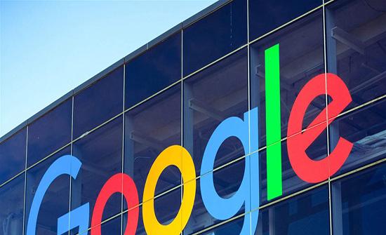 غوغل تطلق خدمة جديدة.. هل أنت من عشاق الألعاب
