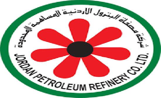 مصفاة البترول توزع 17% من رأس المال المدفوع على المساهمين