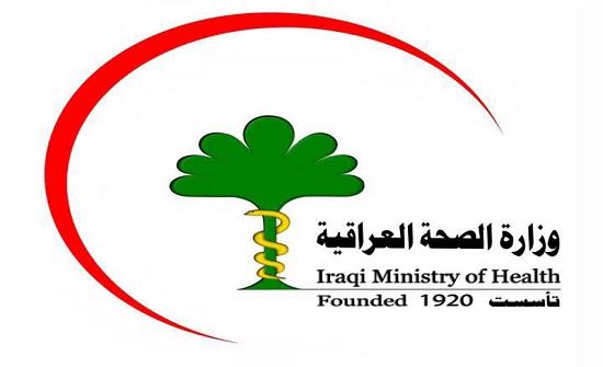 العراق: 41 إصابة جديدة بفيروس كورونا