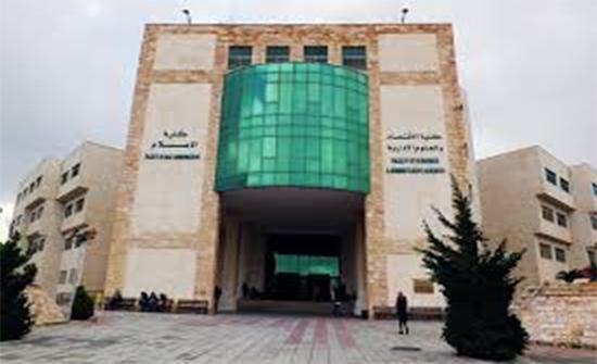 إعلام اليرموك تطلق أعمالا إعلامية احتفاء بمئوية الدولة الأردنية