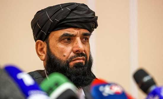 طالبان تدعو الرئيس الأفغاني السابق أشرف غني لإعادة الأموال المنهوبة