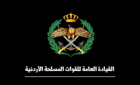 نظام صندوق تكافل القوات المسلحة يدخل حيز التنفيذ