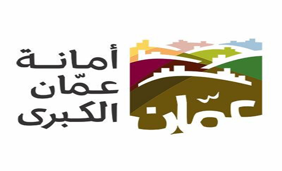 أمانة عمان تواصل تنفيذ شبكات تصريف مياه امطار .. وحلول لمعالجة البؤر الساخنة