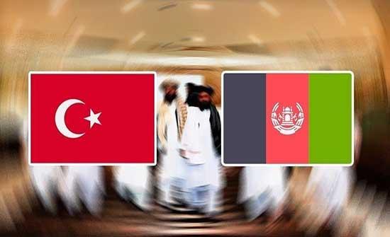 تركيا تعلن تأجيل مؤتمر إسطنبول بشأن أفغانستان إلى ما بعد رمضان