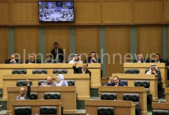 النواب يبدأ بمناقشات البيان الوزاري لنيل الثقة