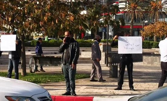 اعتصام لمالكي مطاعم في عمان