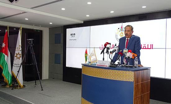 هيئة تنظيم الاتصالات تطلق شعارها الجديد وتستعرض إنجازاتها