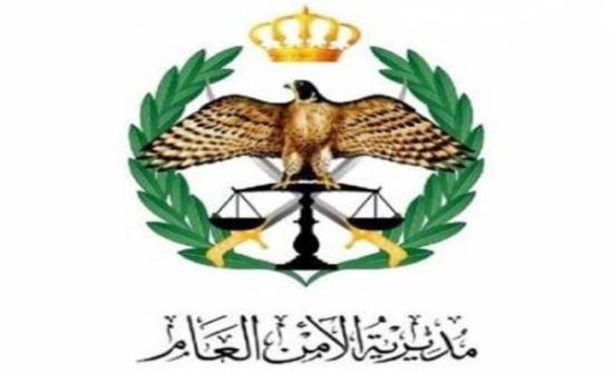 الأمن العام يحذر من نشر فيديوهات لأحداث أمنية قديمة في عجلون