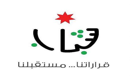 مديرية شباب الزرقاء تنظم حوارية الكترونية عن المبادرات الشبابية