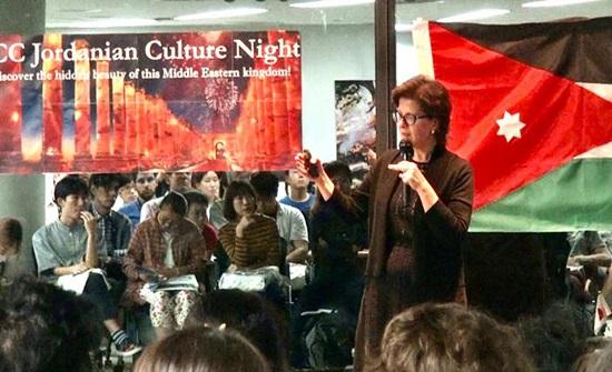 السفارة الاردنية في طوكيو تنظم أمسية ثقافية في جامعة واسيدا اليابانية