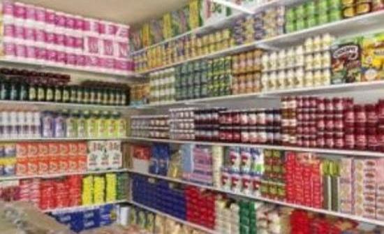 السماح بتصدير المنتجات الغذائية - وثيقة