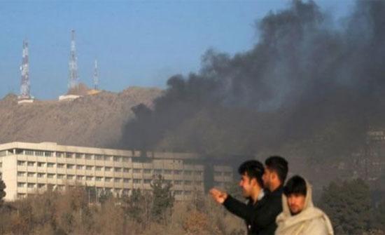 الأردن يستنكر الهجوم الإرهابي على فندق في العاصمة الأفغانيّة كابول