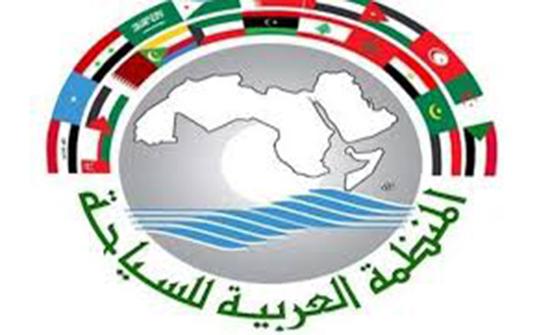 العربية للسياحة تدعو للاحتفال بيوم السياحة العربي نهاية شباط