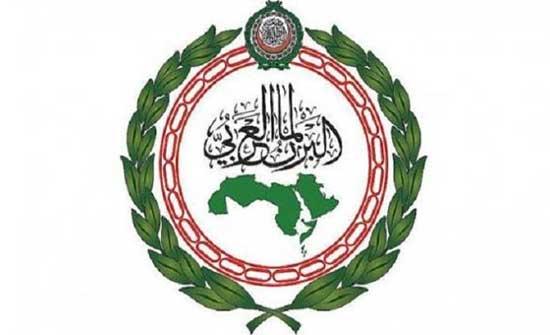 البرلمان العربي يدعو المجتمع الدولي لتحرك عاجل لوقف انتهاكات الحوثيين