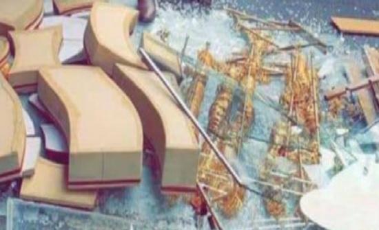 انهيار واجهة محل لبيع المصوغات الذهبية في محافظة اربد 5e3ef25528e40_aqaqaq