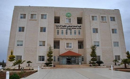 مدير الحرب الإلكترونية يحاضر في كلية الدفاع الوطني الملكية الأردنية