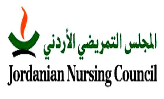 المجلس التمريضي يعلن عن دورة مجانية للذين لم ينجحوا بامتحان المزاولة
