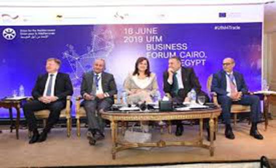 منتدى أعمال أغاديري لتحقيق التكامل الاقتصادي في المنطقة الأورومتوسطية