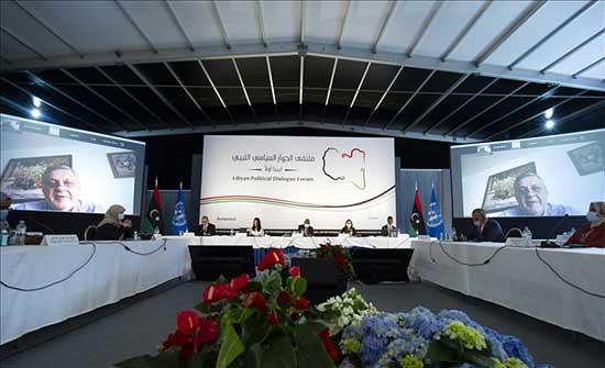 جنيف.. انطلاق اليوم الثاني من ملتقى الحوار السياسي الليبي