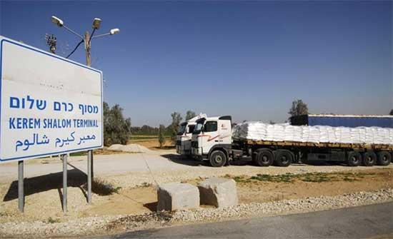 وزارة الاقتصاد في غزة تنفي عودة العمل في معبر كرم ابو سالم