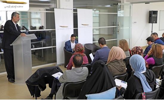 معهد الإعلام ينظم ندوة عن المشاركة الانتخابية والإعلام