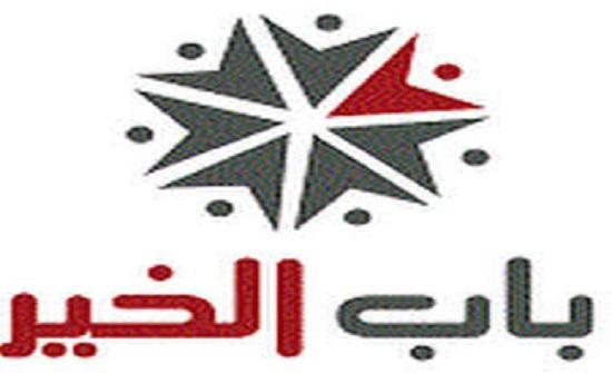 الكورة: 145 أسرة استفادت من حملة الشتاء الخيرية