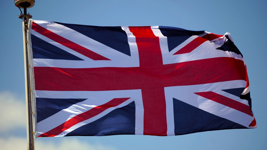 انكماش الاقتصاد البريطاني بنسبة 6ر1% خلال الربع الأول من العام