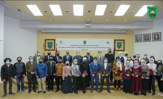 """""""الأردنية"""" و""""نقابة المهندسين"""" تكرمان الطلبة الفائزين بمسابقة مشاريع التخرج النقابية"""