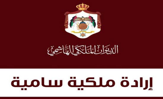 بالاسماء : الوزراء المغادرون من حكومة الخصاونة