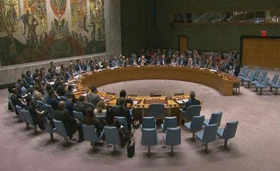 """مجلس الأمن يناقش استخدام النظام السوري """"للكيميائي"""""""