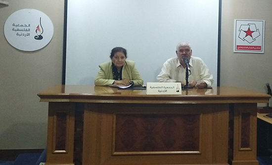 """الباحثة سهام ملكاوي تحاضر حول """"الوعي من منظور فلسفي-سيكولوجي"""""""