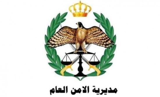 الحكومة تستعرض انجازات مديرية الامن العام في مجال حقوق الانسان