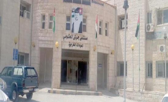 تجهيز 5 غرف عزل في مستشفى جرش الحكومي