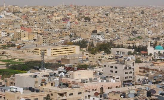 عاجل :  تواجد كثيف للشرطة في محيط مدرسة البنات الثانوية في الرصيفة
