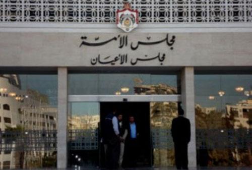 لجنة فلسطين في الأعيان: الاعتداءات الإسرائيلية تدفع المنطقة لمزيد من العنف