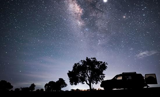 شاهد : علماء ينشرون صورا جديدة لمركز مجرة درب التبانة