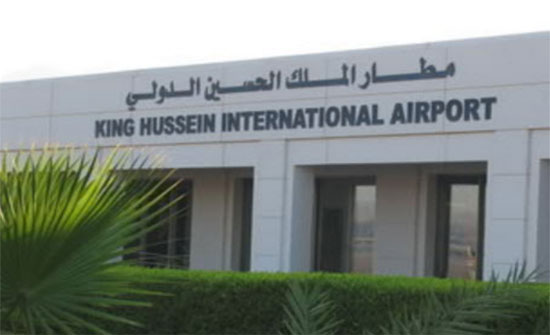 ارتفاع اعداد المسافرين عبر مطار العقبة الى 27 بالمائة