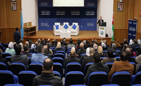 جامعة الزرقاء تحتضن ورشة للتدريب على الإطار الوطني للمؤهلات