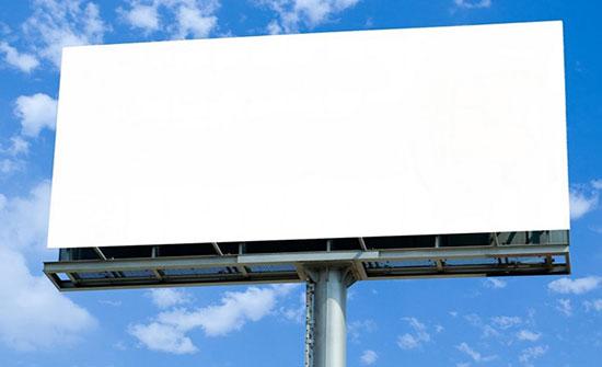 إعفاء شركات الدعاية واللوحات الإعلانية بنسبة 50% من رسوم 2020
