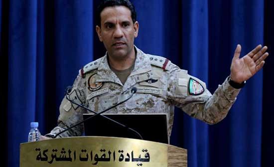 التحالف يعلن إحباط هجوم حوثي وشيك باستخدام زورقين مفخخين