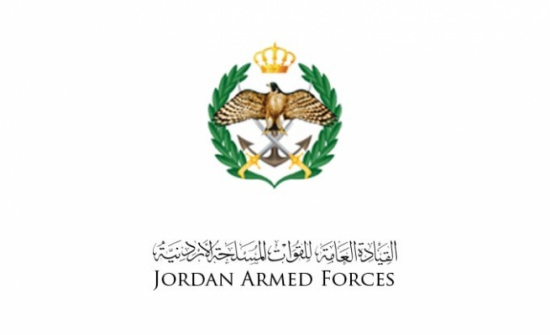 تعديل عدد وقيم الزيادات السنوية للقوات المسلحة