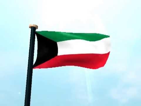 الكويت تعلق استخدام البطاقات المدنية لتنقل مواطني دول مجلس التعاون مؤقتا
