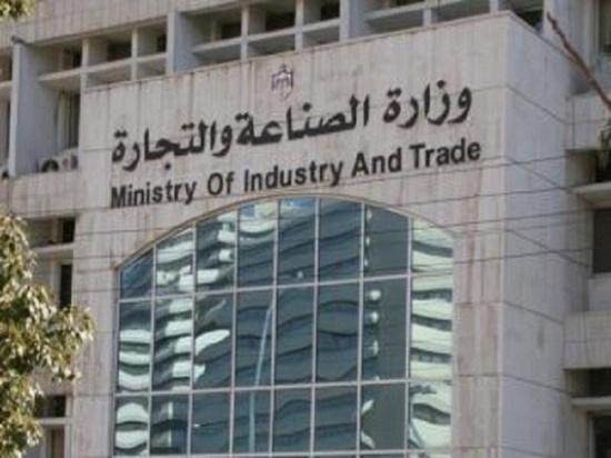 الصناعة والتجارة تحرر 353 مخالفة لعدد من المنشآت منذ بداية حزيران