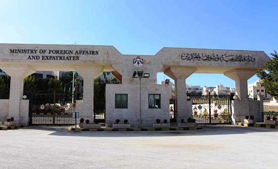 الأردن يدين استهداف ميليشيات الحوثي مدينة خميس مشيط السعودية